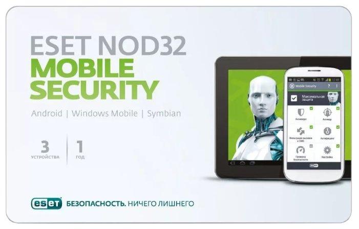 ESET NOD32 Mobile Security - карта (3 устройства, 1 год) только лицензия