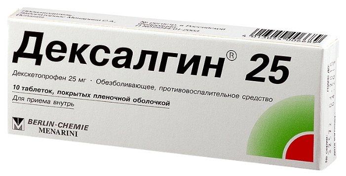 Дексалгин таб. п.о 25мг №10