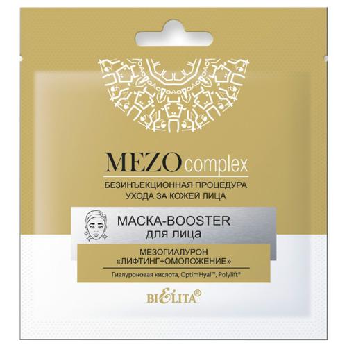 Bielita Маска-booster для лица Mезогиалурон Лифтинг + омоложение, 26 гМаски<br>