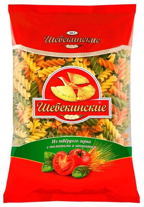 Шебекинские Макароны Спирали Три цвета 366.5 с томатами и шпинатом, 450 г