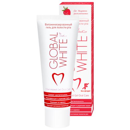 Зубной гель Global White Витаминизированный, земляника, 40 мл global white ополаскиватель витаминизированный тонизация десен 300 мл