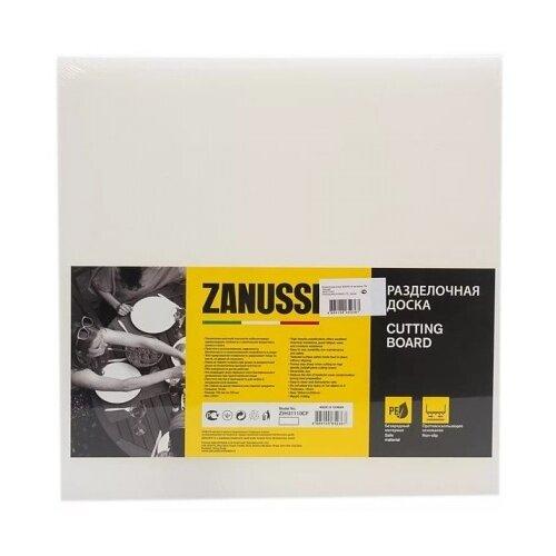 цена на Разделочная доска Zanussi 35x35 см белый