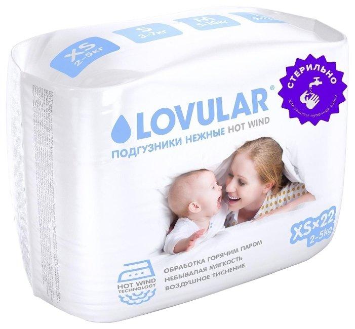LOVULAR подгузники стерильные Hot Wind XS (2-5 кг) 22 шт.