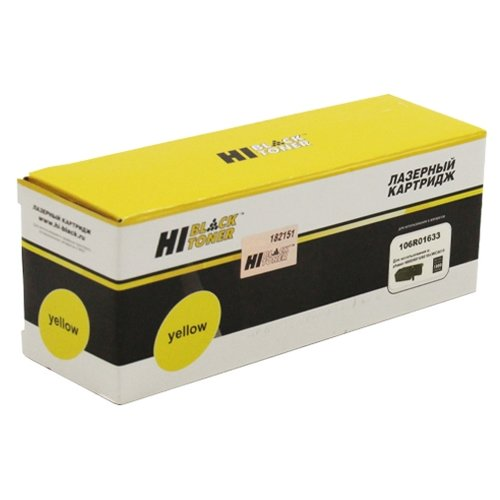 Картридж Hi-Black HB-106R01633, совместимый картридж hi black hb 106r01379 совместимый