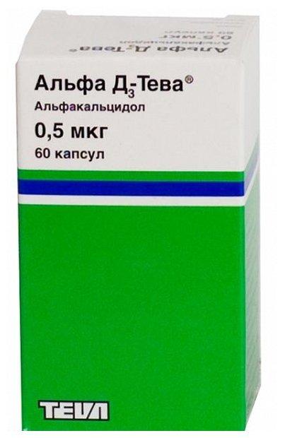 Альфа Д3-Тева капс. 0,5мкг №60