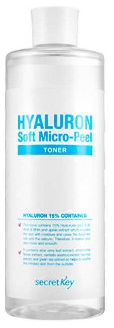 Secret Key Hyaluron Soft Micro-Peel Toner Гиалуроновый тонер с эффектом микро-пилинга, 500 мл