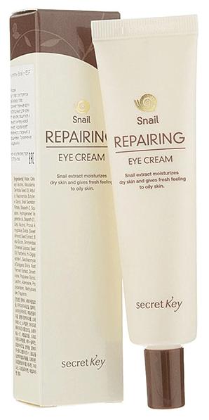Secretkey Крем для кожи вокруг глаз с муцином улитки Snail Repairing Eye Cream