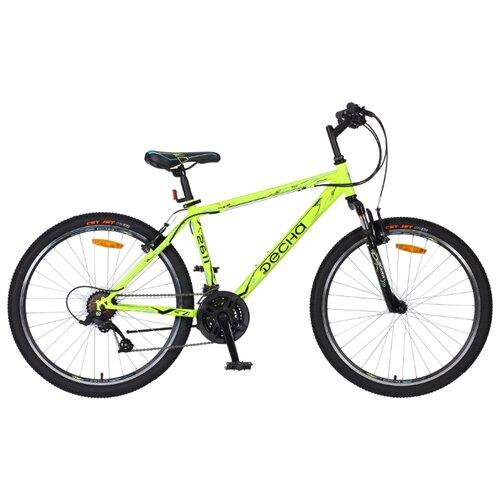 Горный (MTB) велосипед Десна 2611 V желтый 17 (требует финальной сборки) горный mtb велосипед format 1214 29 2020 темно синий m требует финальной сборки