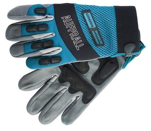 Перчатки Gross Stylish L 90327 2 шт.