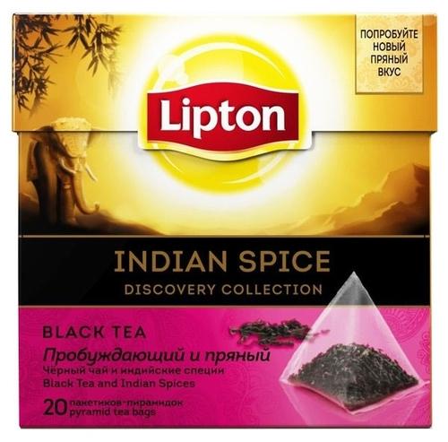 чай черный Lipton Indian Spice в пирамидках купить по выгодной цене на яндекс маркете