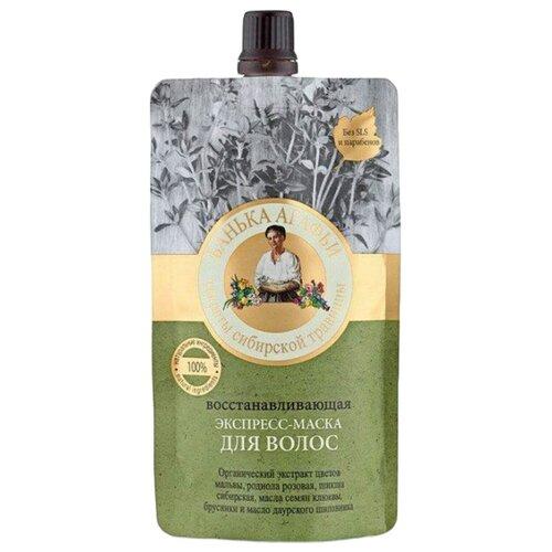 Рецепты бабушки Агафьи Банька Агафьи Восстанавливающая экспресс-маска для волос, 100 мл
