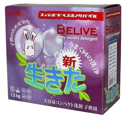 Стиральный порошок Belive Японский стиль (детский)