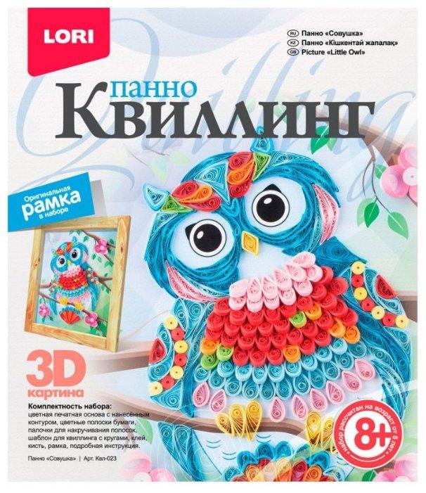 LORI Набор для квиллинга Совушка КВЛ-023