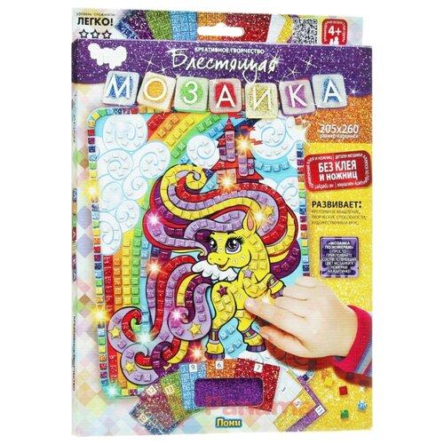 Danko Toys Блестящая мозаика Пони (БМ-02-04)Поделки и аппликации<br>