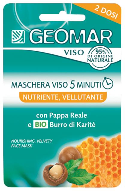 Geomar Питательная маска для лица в натуральным маслом карите