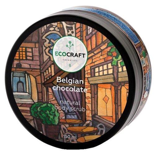 EcoCraft Скраб для тела Belgian chocolate, 150 мл скраб для тела ecocraft ecocraft ec007lwcwjj7
