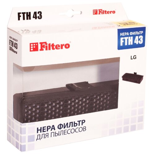 Filtero HEPA-фильтр FTH 43 1 шт.
