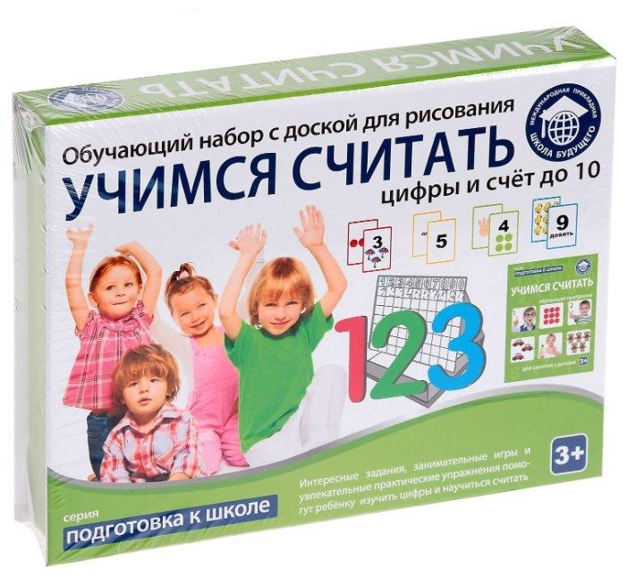 Доска для рисования детская Юнитойс Подготовка к школе - Учимся считать (80102)