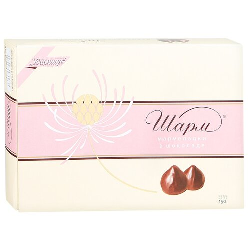 Набор конфет Ударница Шарм мармеладки в шоколаде 150 г киви в белом шоколаде 150 г