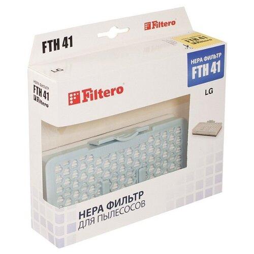 Filtero HEPA-фильтр FTH 41 1 шт.