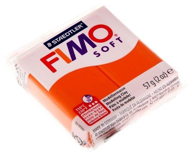 Полимерная глина FIMO Soft запекаемая мандарин (8020-42), 57 г