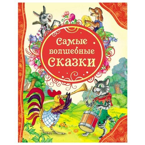 Купить Все лучшие сказки. Самые волшебные сказки, РОСМЭН, Детская художественная литература
