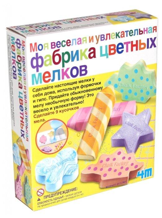 4M Моя веселая и увлекательная Фабрика цветных мелков (00-04597)