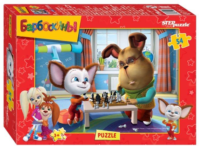 Пазл Step puzzle Мельница (71162) в ассортименте, 54 дет.
