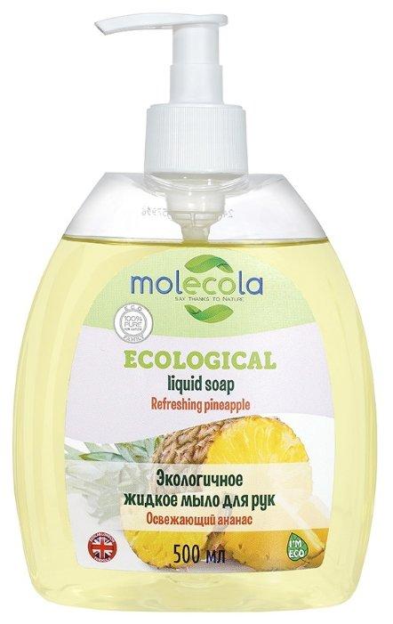 Мыло жидкое Molecola Экологичное Освежающий ананас