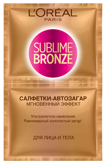 Салфетка для автозагара L'Oreal Paris Sublime Bronze