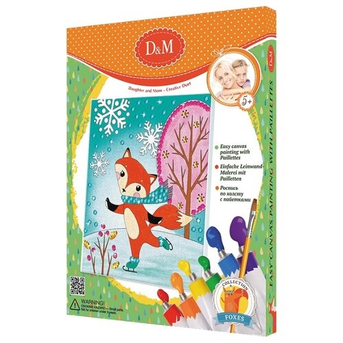Купить D&M Картина по контурам Лисы с пайетками 18х24 см (60755), Картины по номерам и контурам