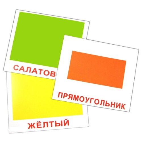 Купить Набор карточек Вундеркинд с пелёнок 2 в 1 Форма и цвет 16.5x19.5 см 20 шт., Дидактические карточки