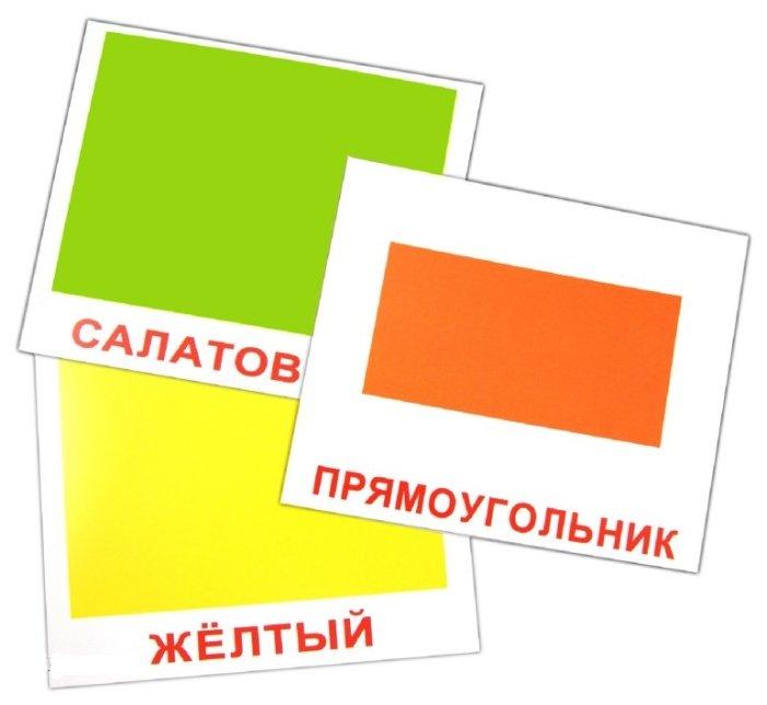 Набор карточек Вундеркинд с пелёнок 2 в 1 Форма и цвет 16.5x19.5 см 20 шт.