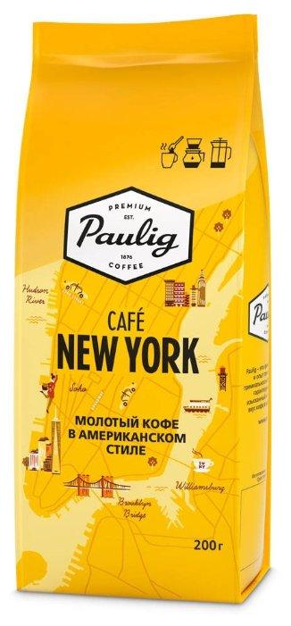 Кофе молотый Paulig Cafe New York