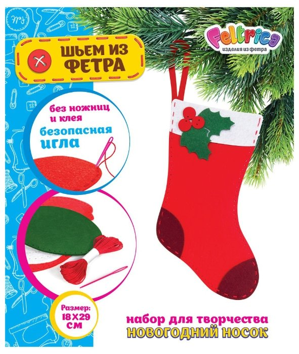 Feltrica Набор для творчества Шьем из фетра Новогодний носок Тип 3