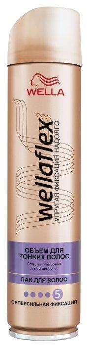 Wella Лак для волос Wellaflex Объем