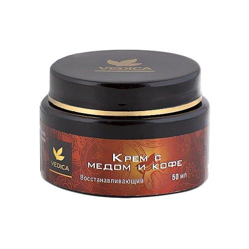 Vedica Крем для лица восстанавливающий с медом и кофе, 50 мл  - Купить