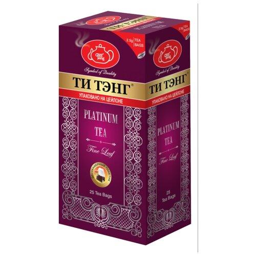 Чай черный Ти Тэнг Platinum в пакетиках, 25 шт.Чай<br>