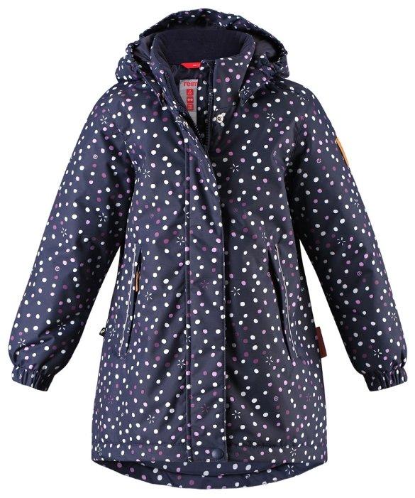 Куртка Reima Femund 521576