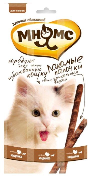 Лакомство для кошек Мнямс Лакомые палочки Индейка, ягненок