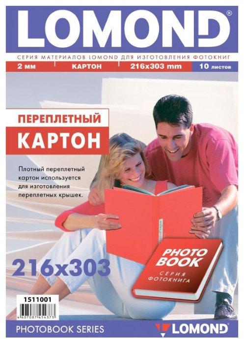 Бумага Lomond 1511001
