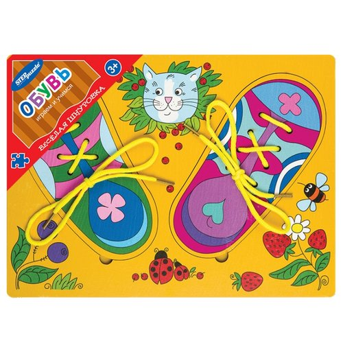 Купить Шнуровка Step puzzle Веселая шнуровка Обувь (89505) оранжевый/разноцветный, Шнуровки