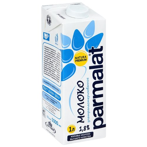Молоко Parmalat Natura Premium ультрапастеризованное 1.8%, 1 л