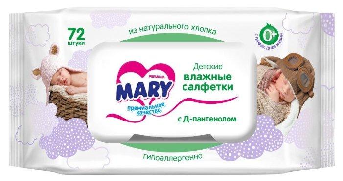 Влажные салфетки Mary с Д-пантенолом