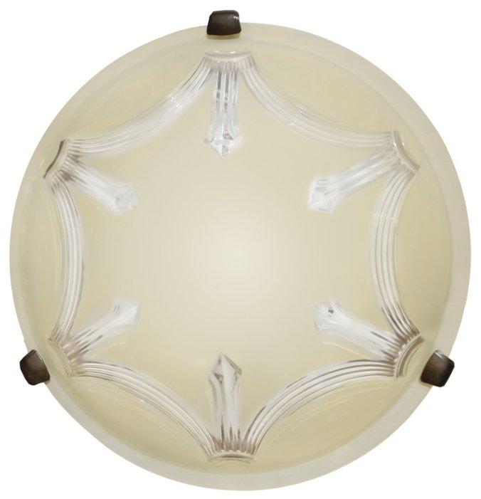 Светильник Arte Lamp Beams A4330PL-2AB 32 см