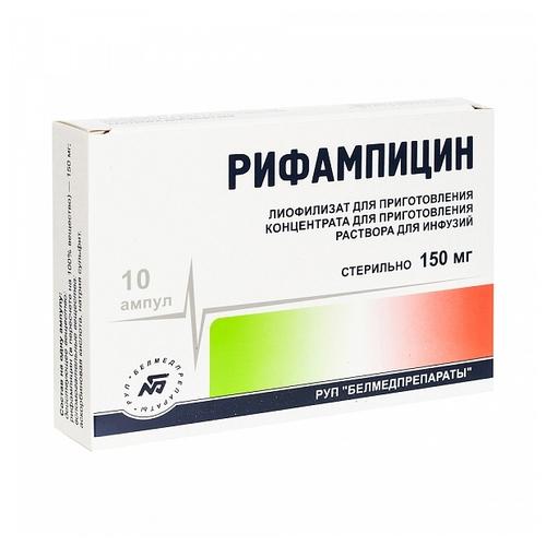 Рифампицин лиоф. для приготовления концентрата для приготов р-ра для инфузий амп. 150мг №10