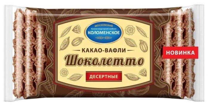 Какао-вафли десертные Коломенское Шоколетто, 150 г