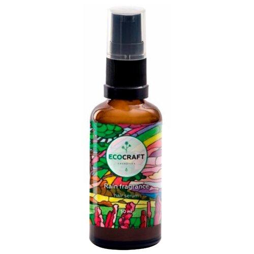 EcoCraft Сыворотка для кончиков волос несмываемая Аромат дождя, 50 мл