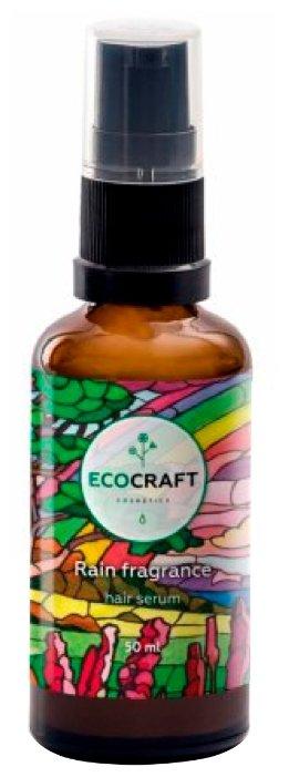 EcoCraft Сыворотка для кончиков волос несмываемая Аромат