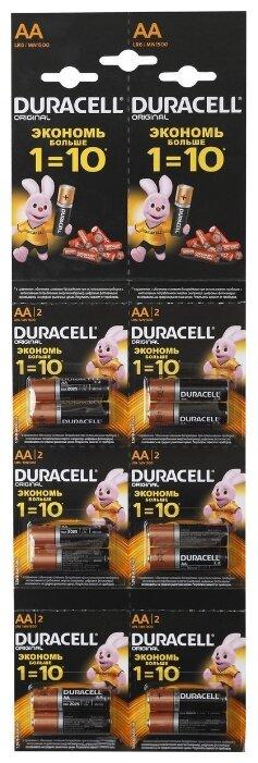 Батарейка AA Duracell mn1500